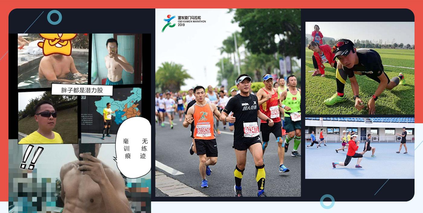 运动给我生命打开了一扇窗——田杨教练,HUAWEI WATCH GT 2/2e-花粉俱乐部