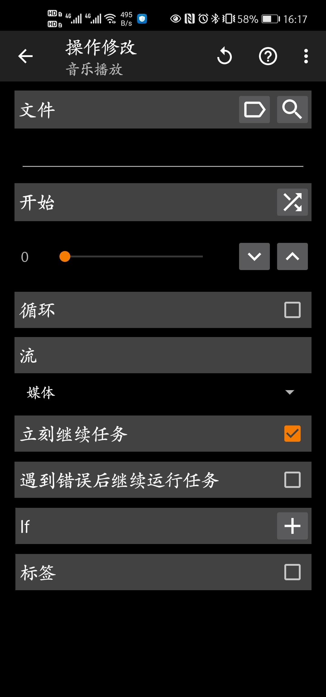 Screenshot_20200926_161721_net.dinglisch.android..jpg