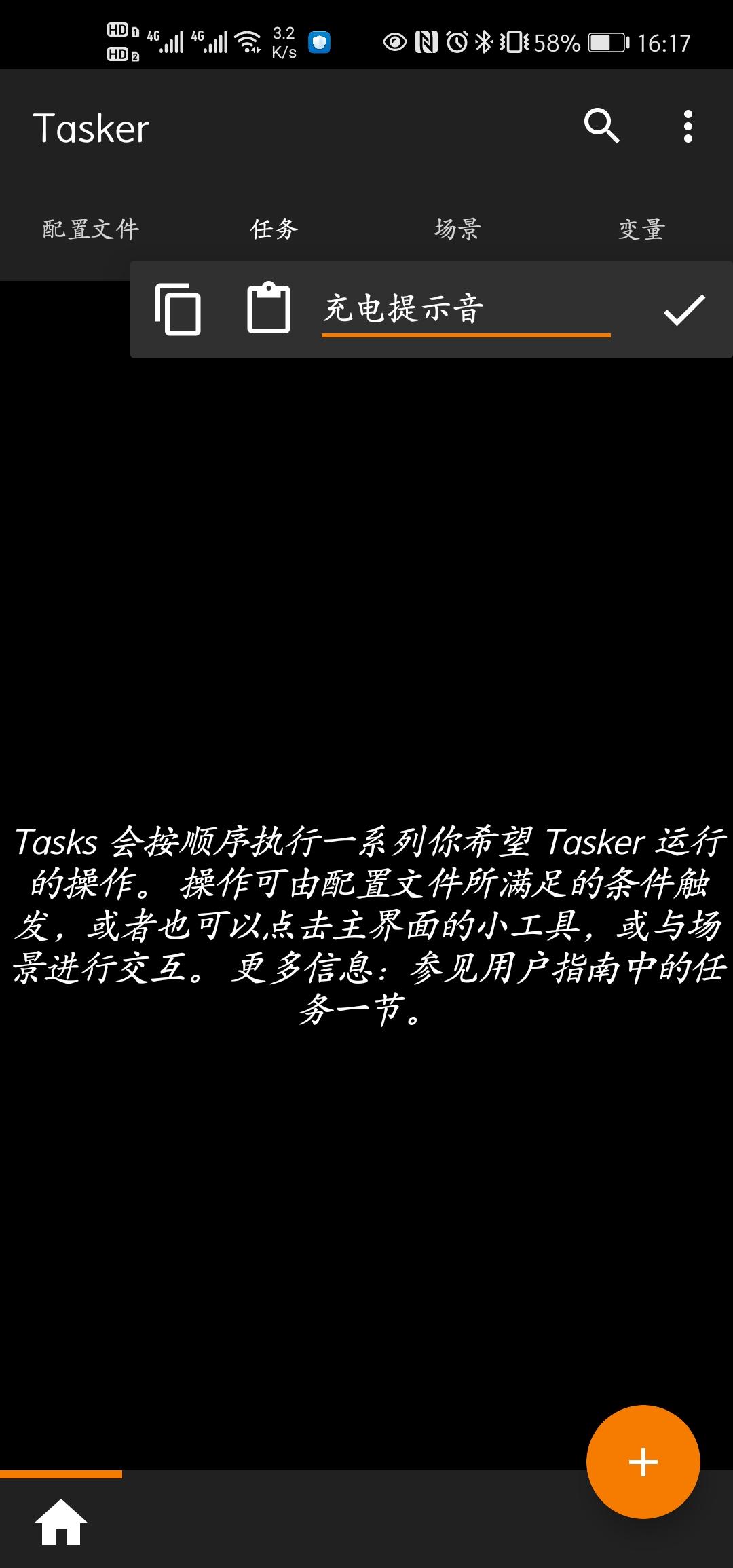 Screenshot_20200926_161707_net.dinglisch.android..jpg