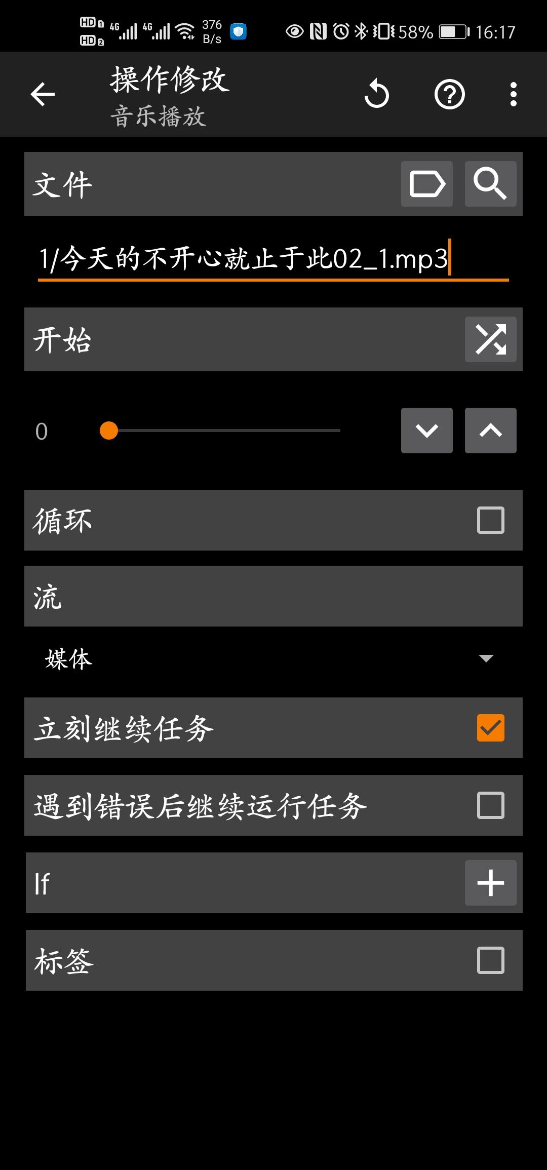 Screenshot_20200926_161733_net.dinglisch.android..jpg