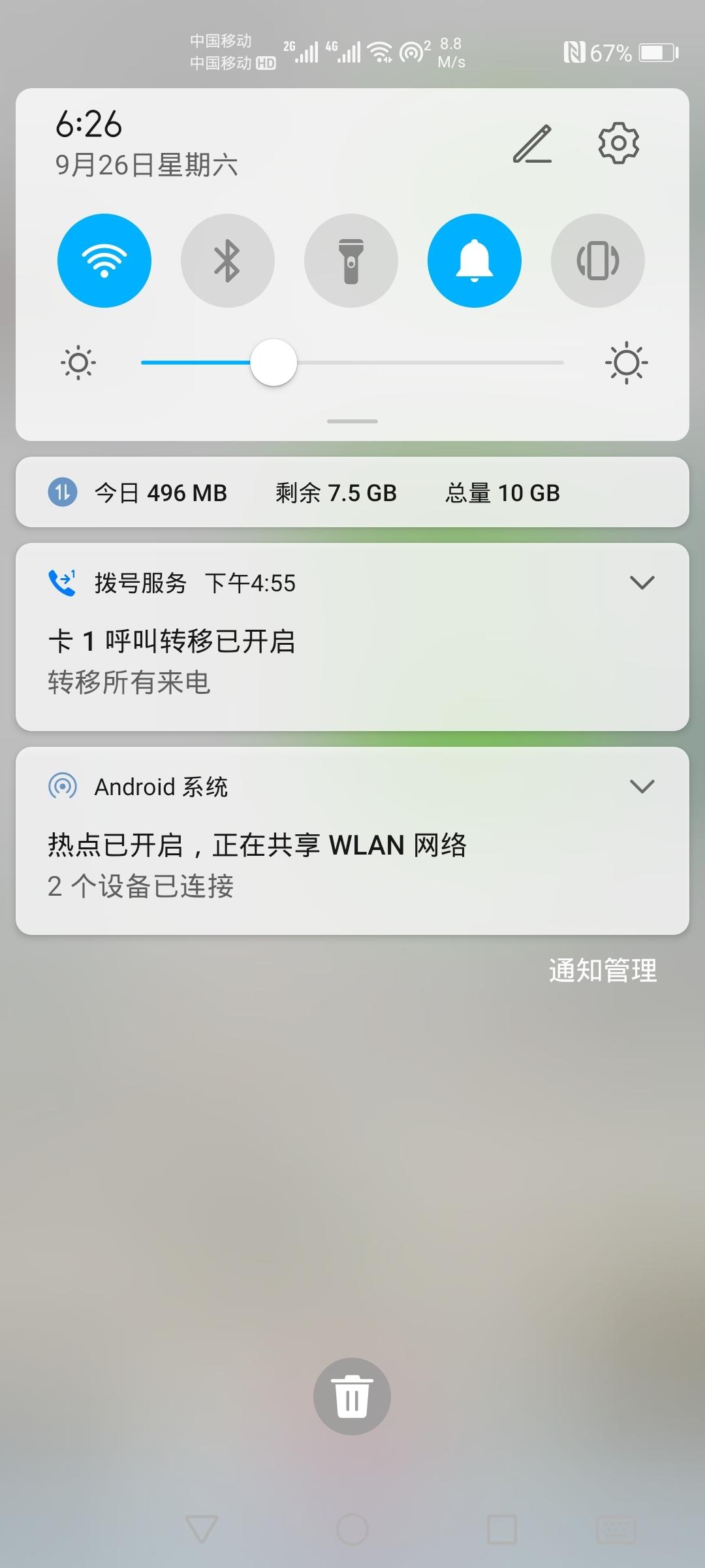 Screenshot_20200926_182627_com.tencent.mm.jpg