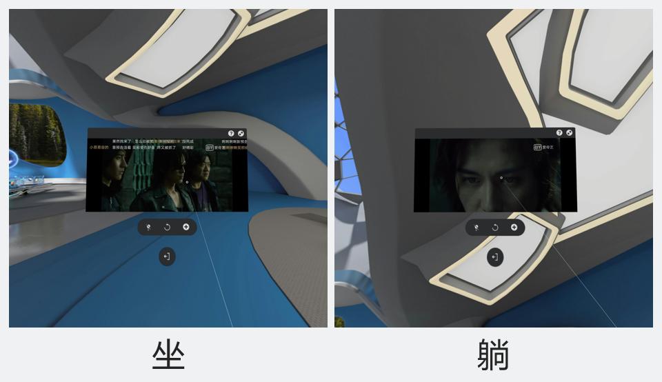 HUAWEI VR Glass——宅家出游两相宜的黄金搭档~,AR&VR-花粉俱乐部