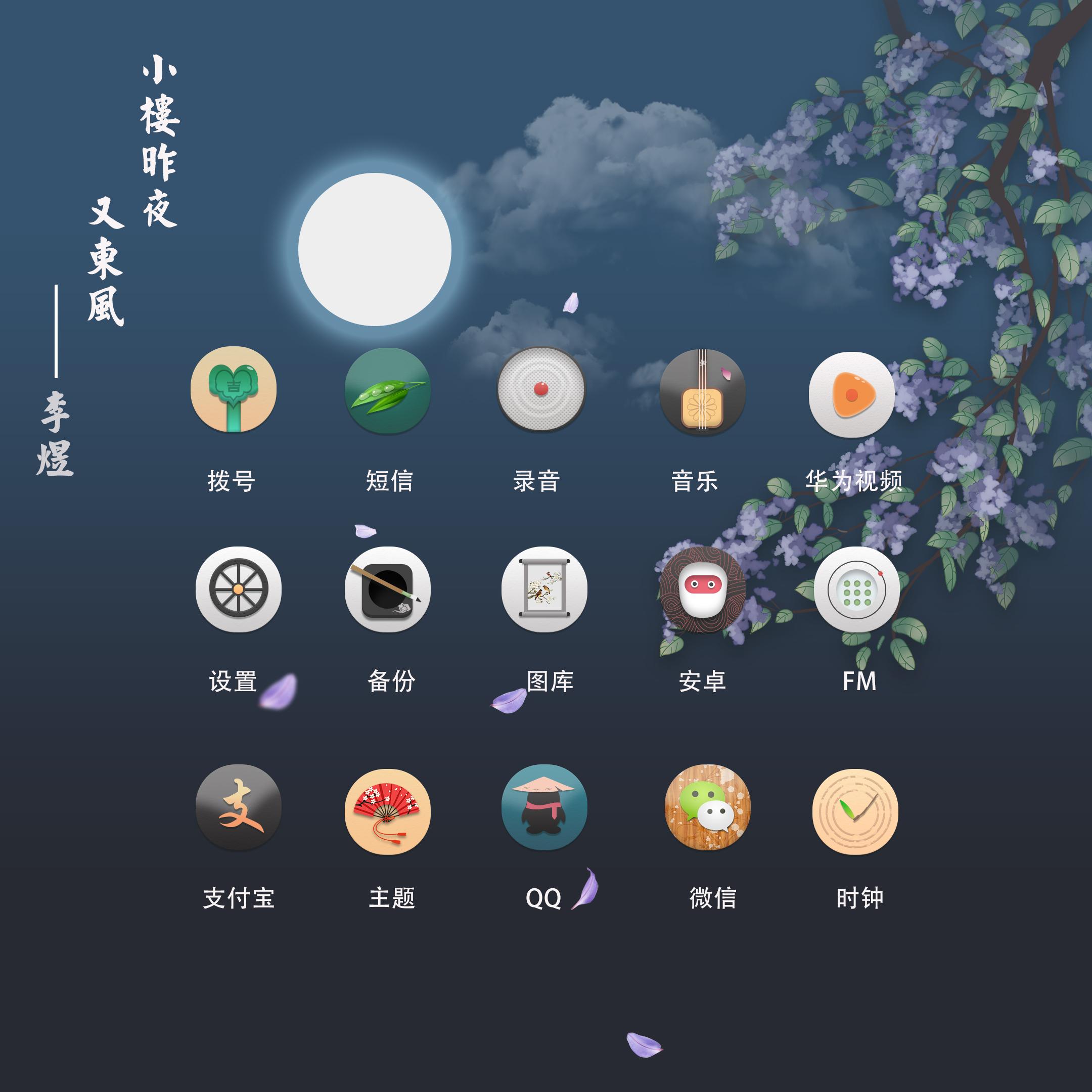 icon展示.jpg