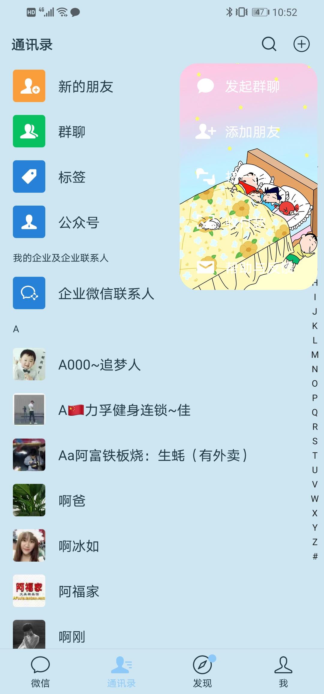 Screenshot_20201004_105234_com.tencent.mm.jpg