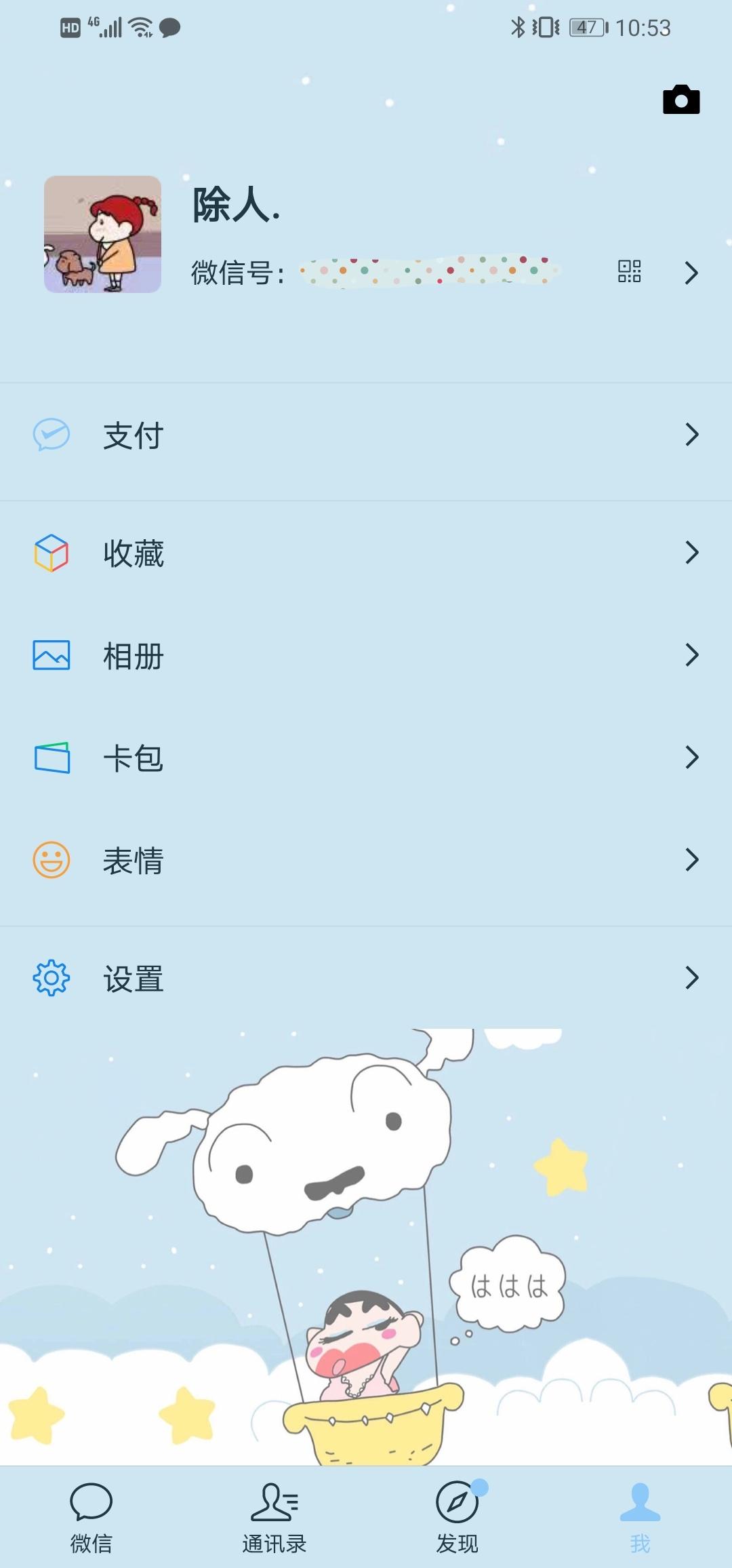 Screenshot_20201004_105432.jpg