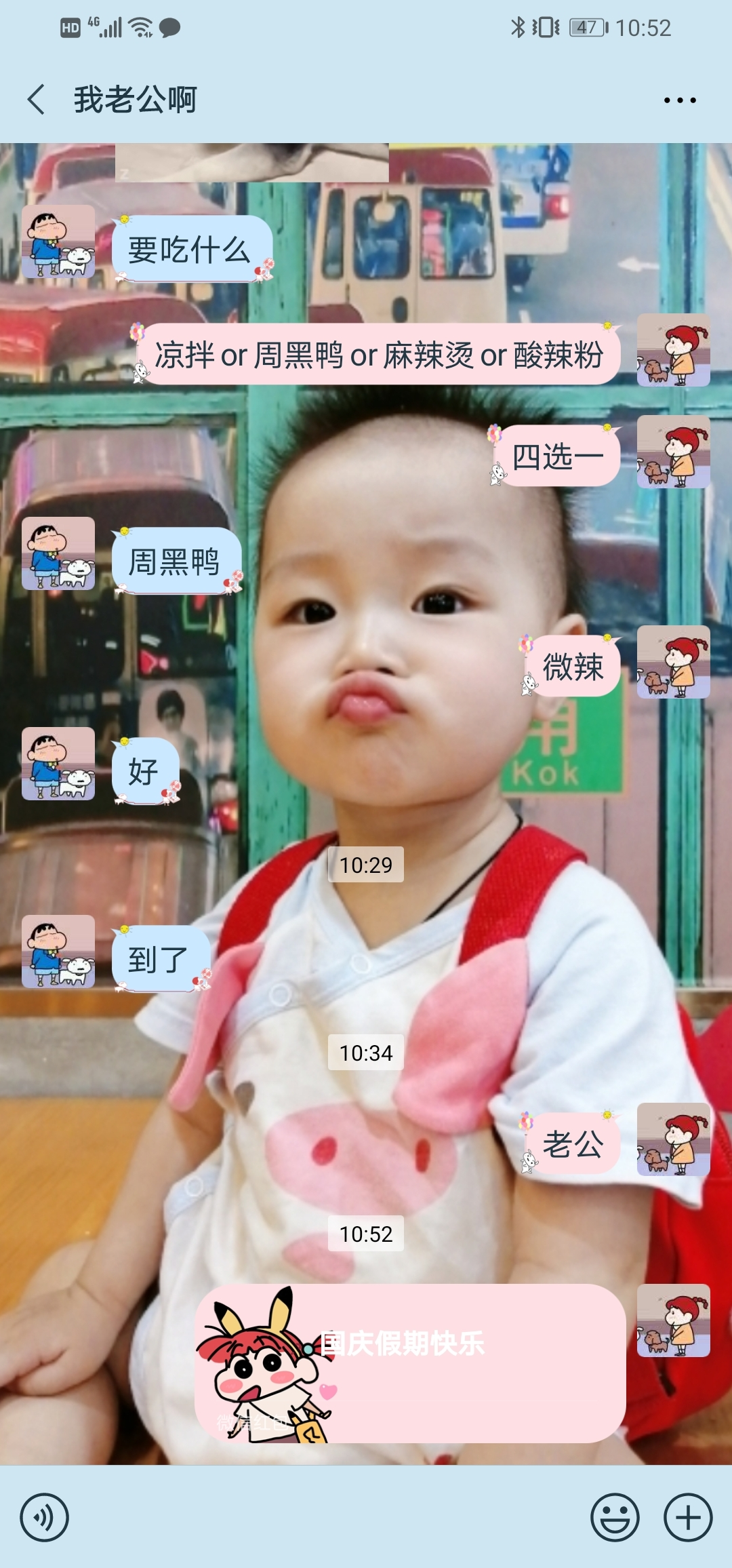 Screenshot_20201004_105219_com.tencent.mm.jpg