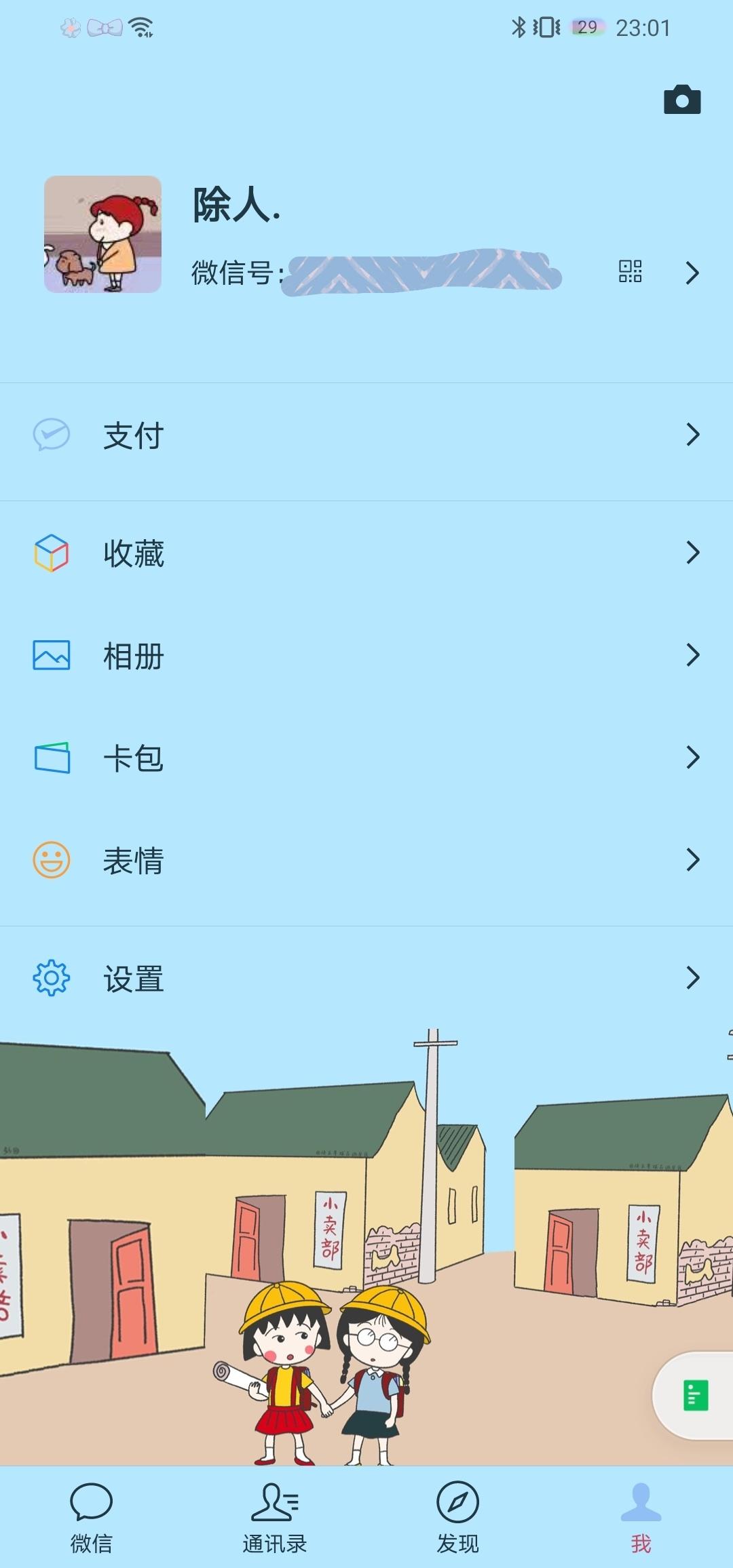 Screenshot_20201005_230353.jpg