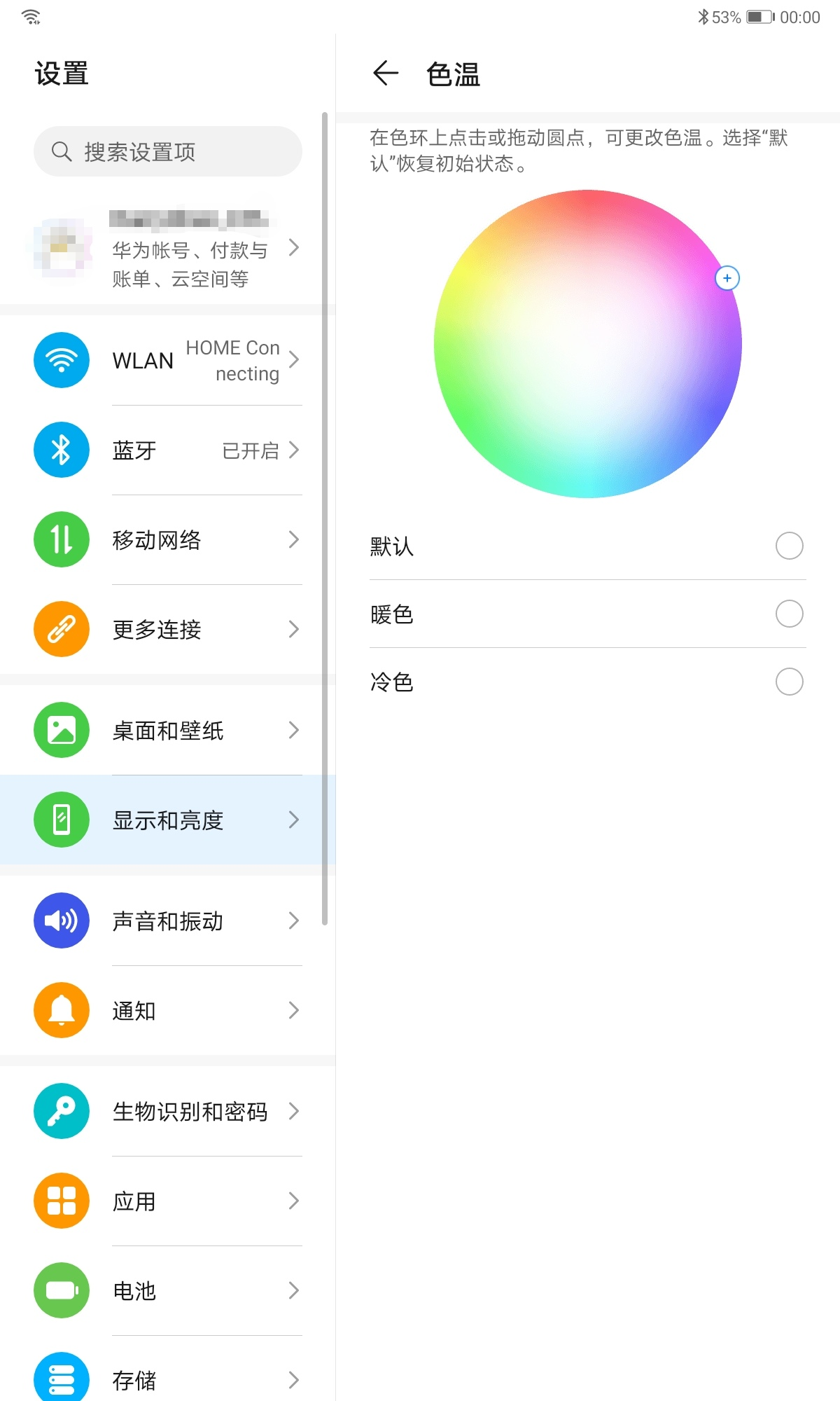 Screenshot_20201007_000142.jpg