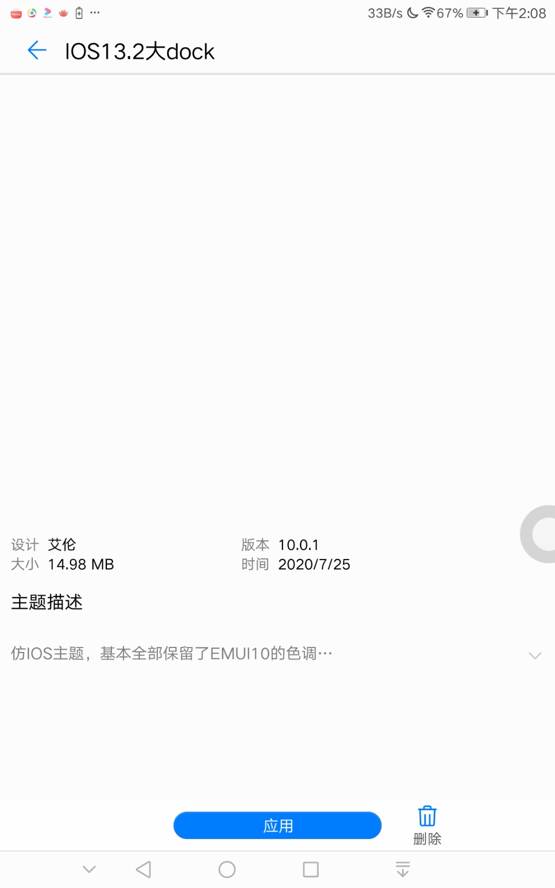 Screenshot_20201008-140807.png