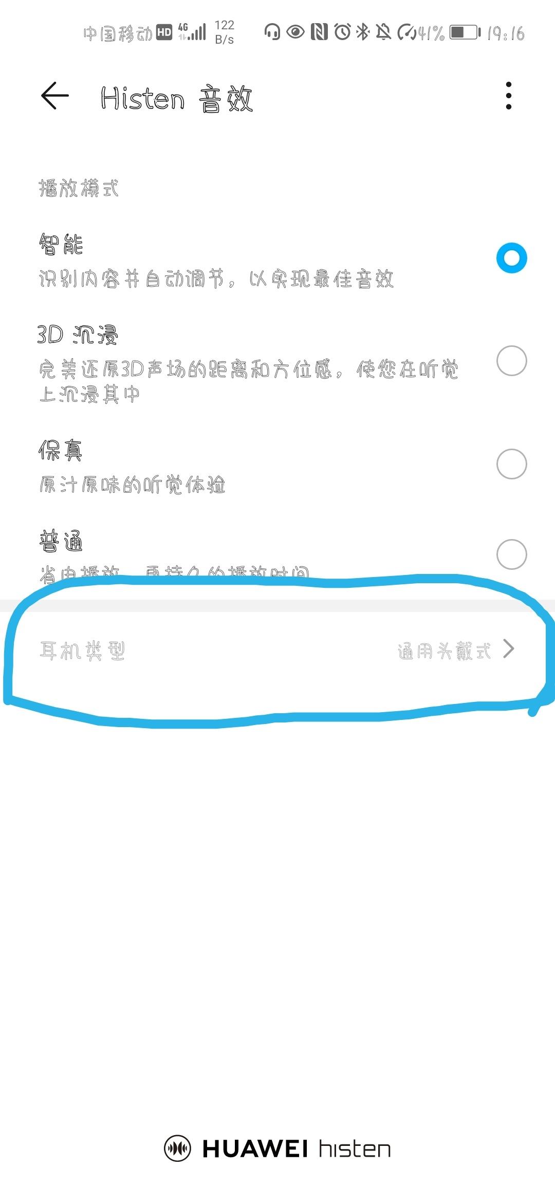 Screenshot_20201009_191735.jpg