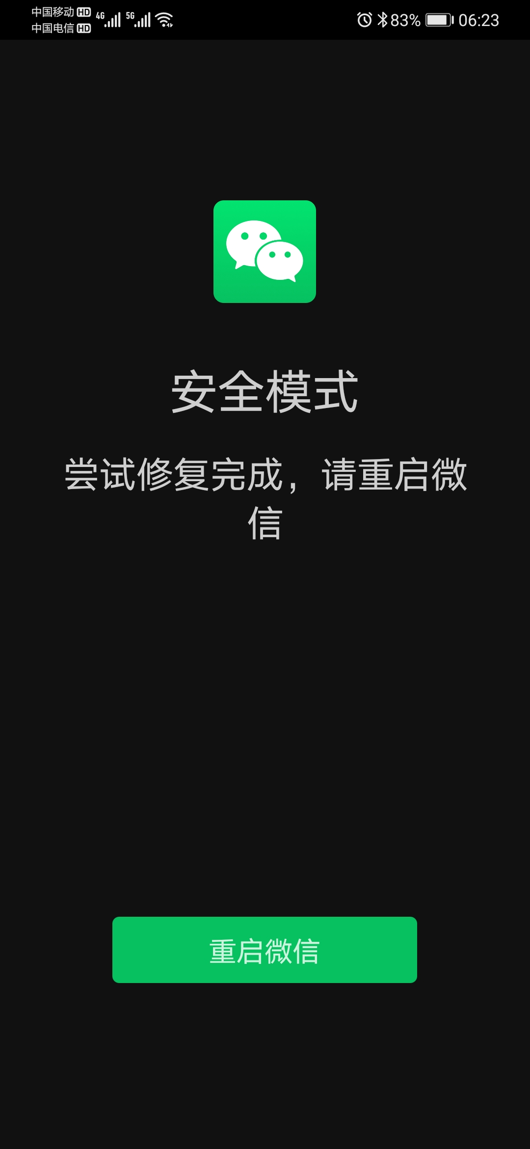 Screenshot_20201011_062344_com.tencent.mm.jpg