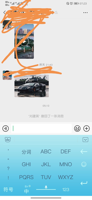 Screenshot_20201011_072332.jpg