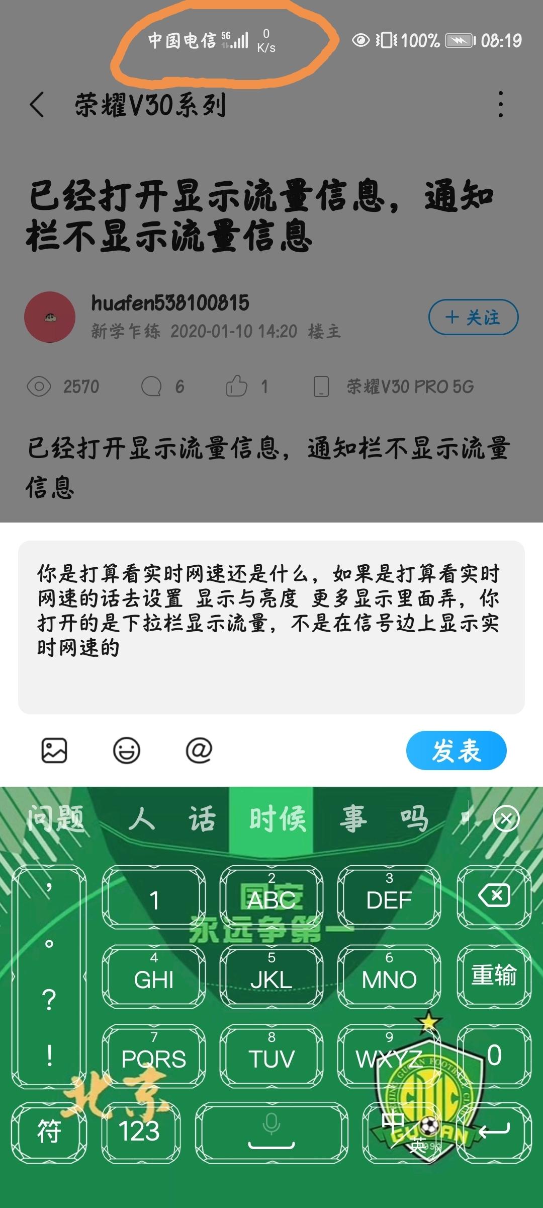 Screenshot_20201011_081952.jpg