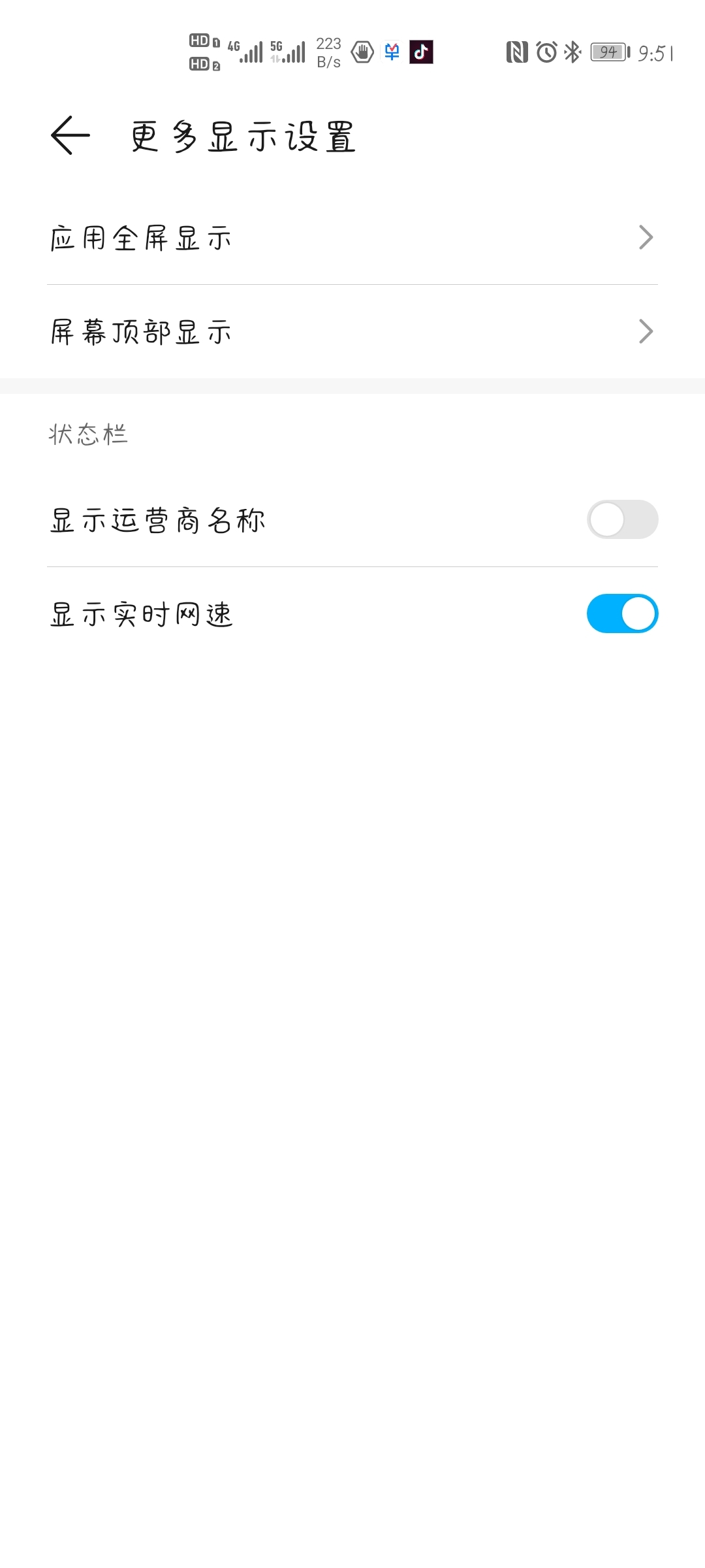 Screenshot_20201011_095158_com.android.settings.jpg