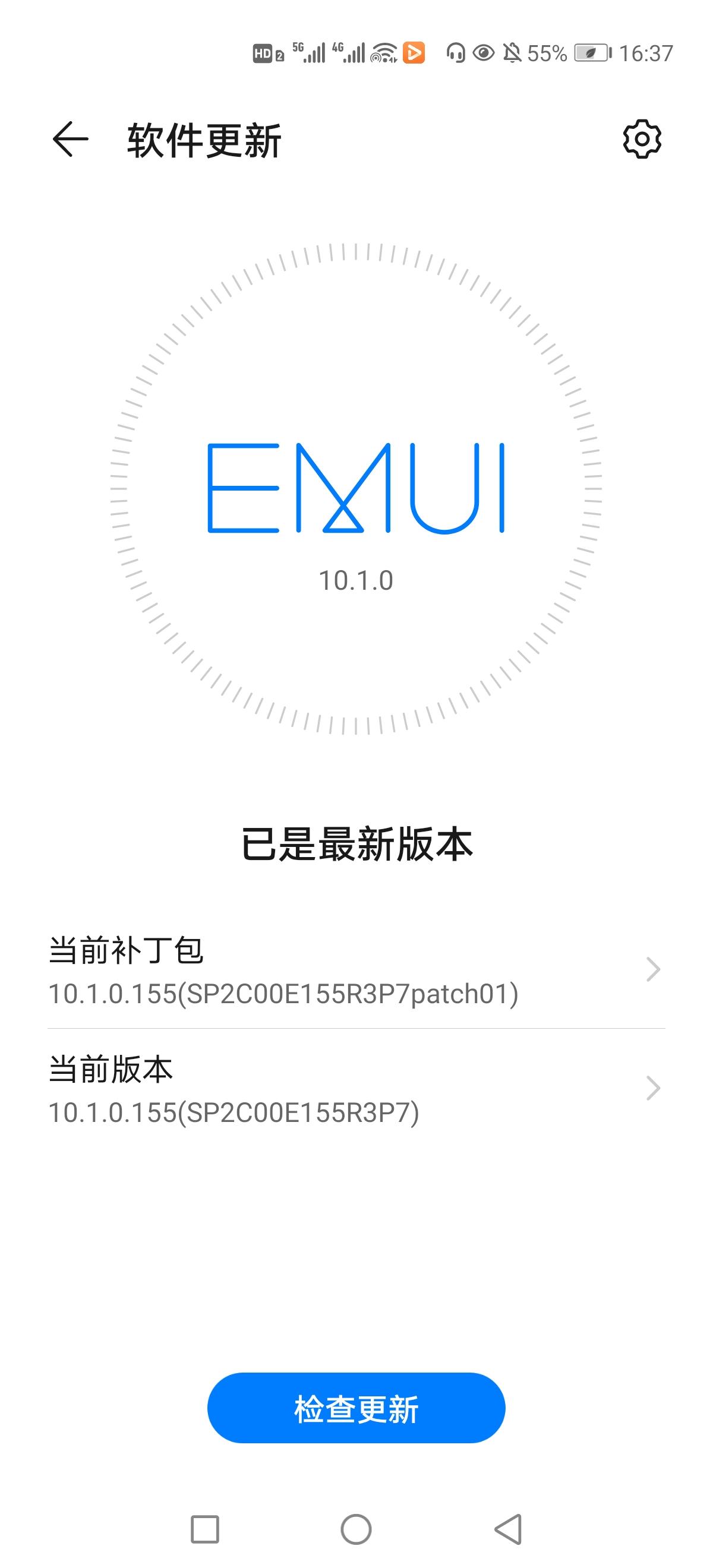 Screenshot_20201011_163745_com.huawei.android.hwouc.jpg
