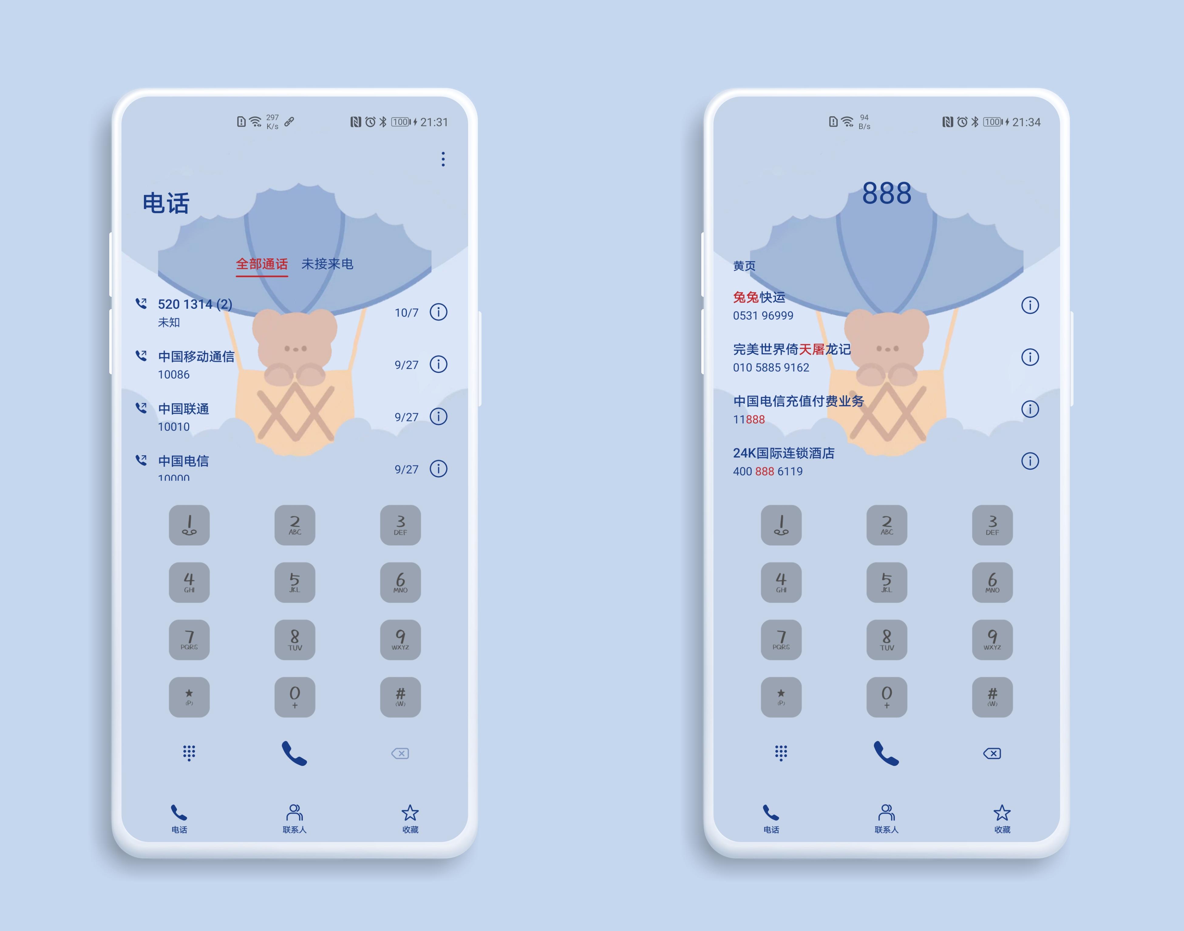 主题 | 小心!你的手机屏幕要被萌爆了,主题《饼干熊》真萌控速入!,主题爱好者-花粉俱乐部