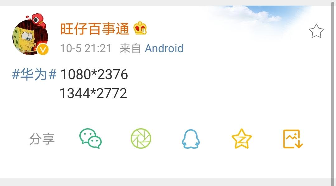 Screenshot_20201012_110319.jpg