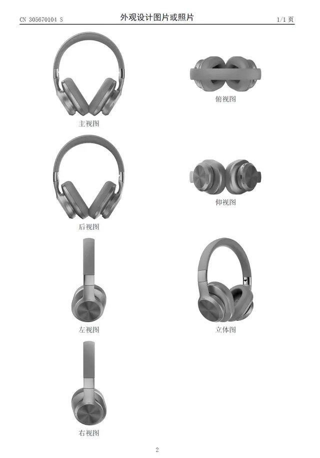 华为FreeBuds家族增添新成员,FreeBuds Studio耳机也是暗藏惊喜!,华为Mate40系列-花粉俱乐部