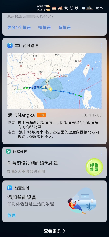 Screenshot_20201013_182556.jpg