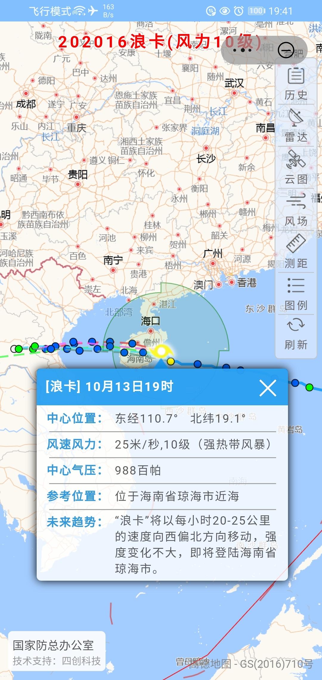 Screenshot_20201013_194131_com.huawei.fastapp.jpg