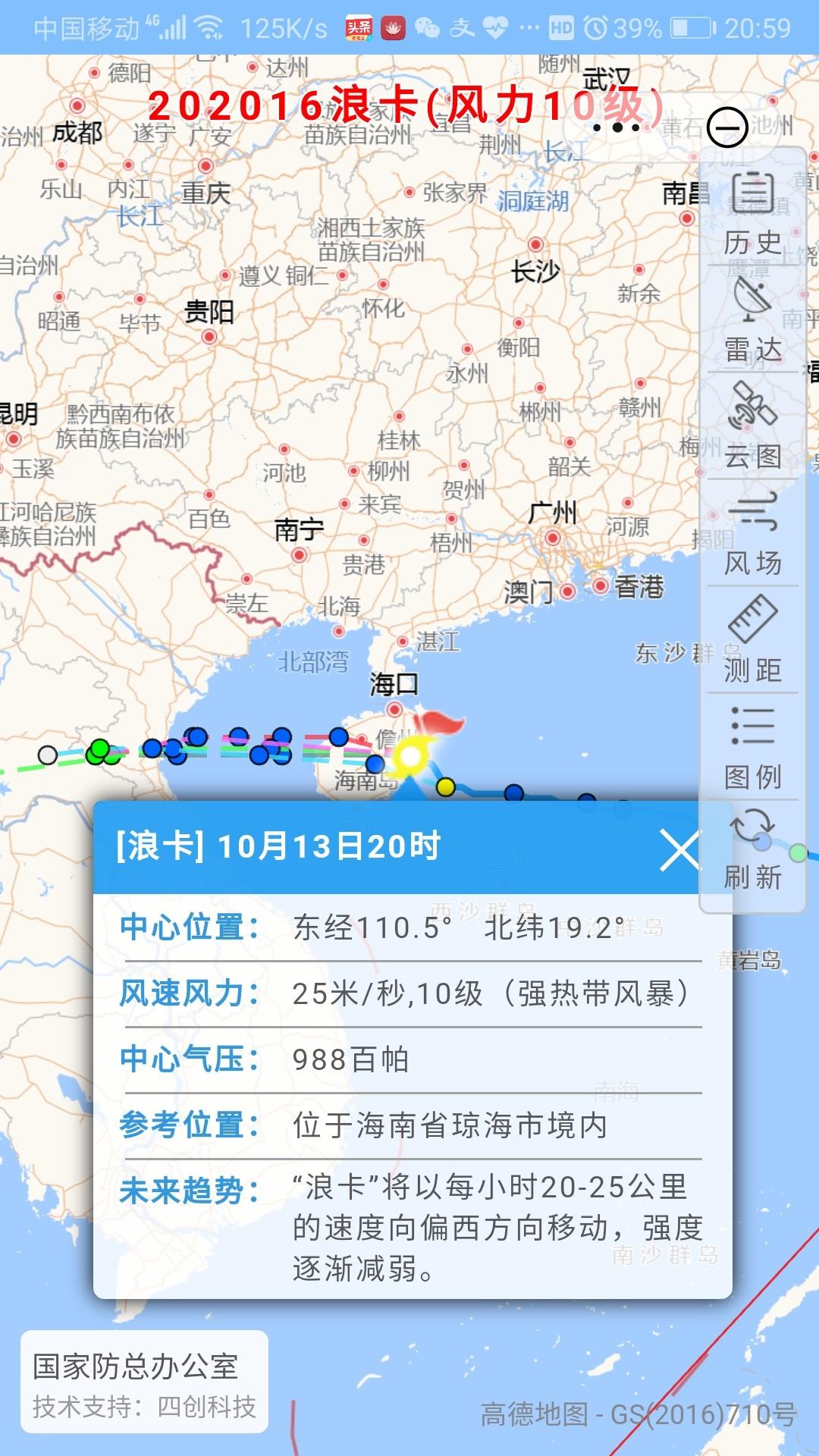 Screenshot_20201013_205959_com.huawei.fastapp.jpg