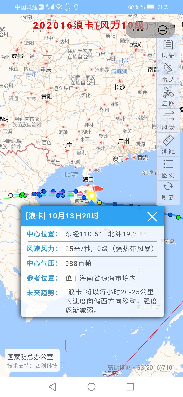 Screenshot_20201013_210911_com.huawei.fastapp.jpg