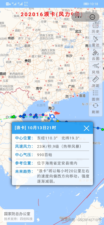 Screenshot_20201013_221836_com.huawei.fastapp.jpg