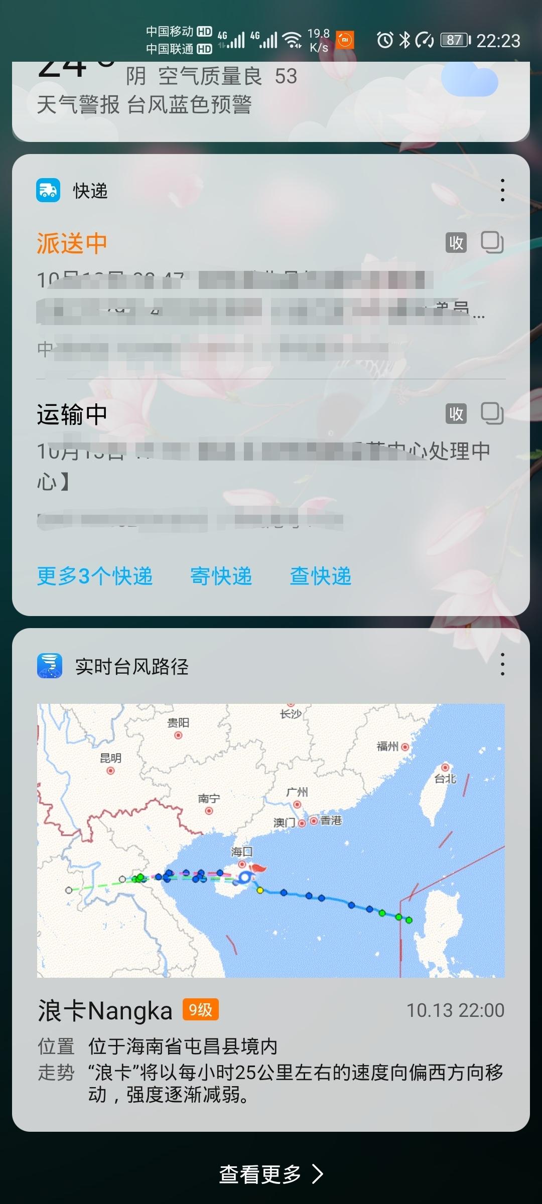 Screenshot_20201013_222345.jpg