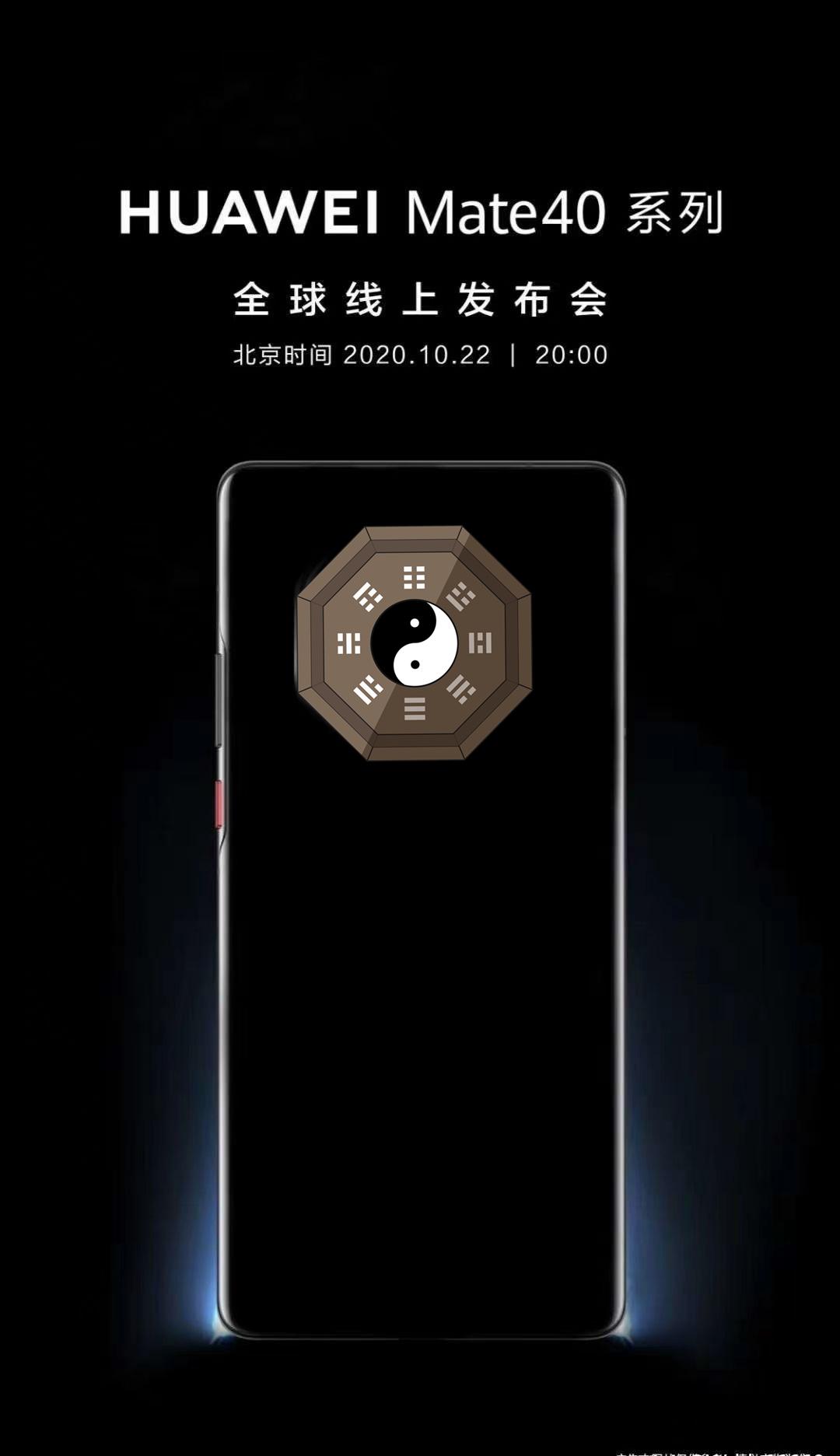 微信图片_20201014104457.jpg