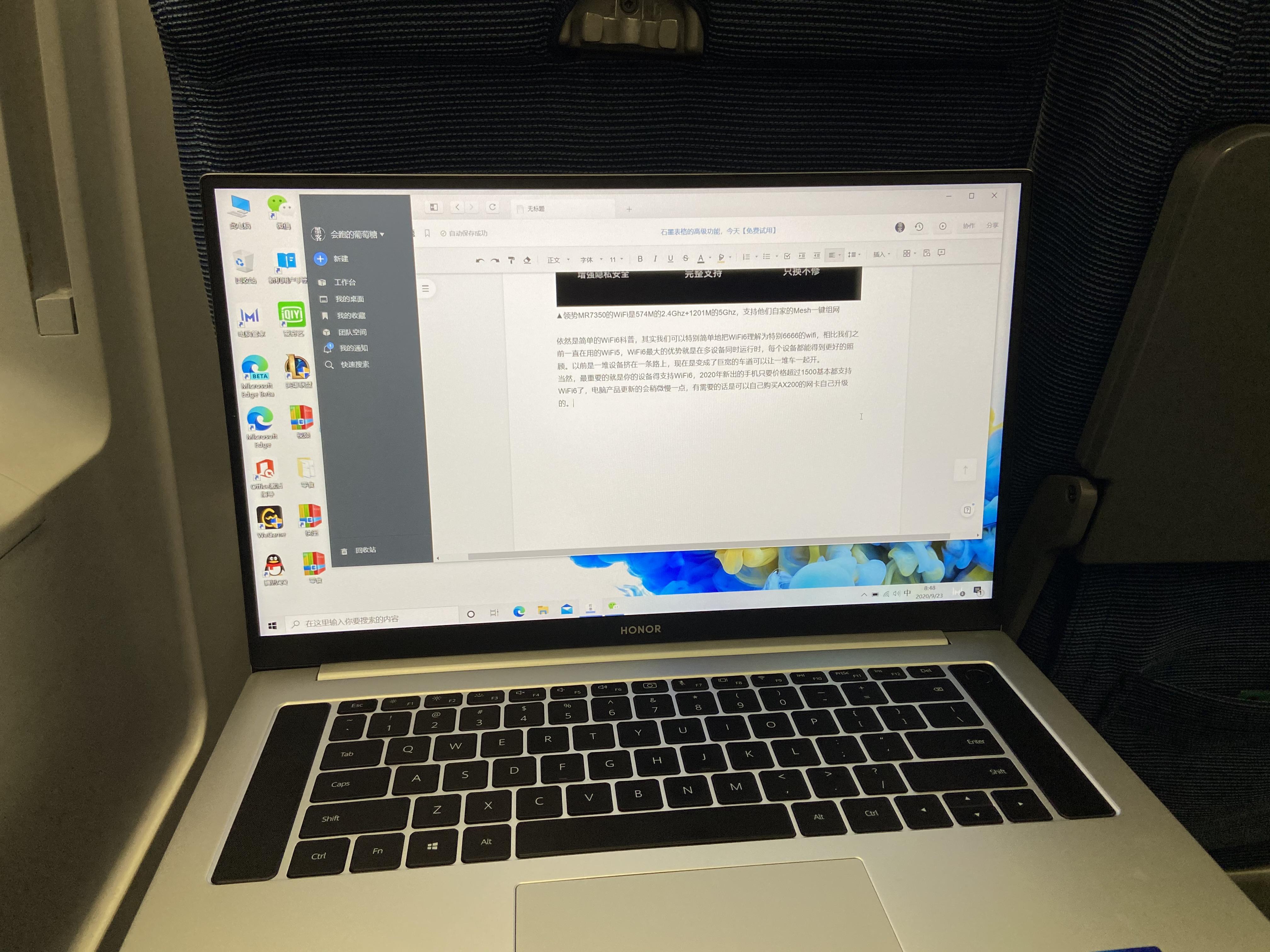 《葡萄测评》我就日常用用而已——荣耀MagicBook Pro日常体验测评,荣耀MagicBook系列-花粉俱乐部