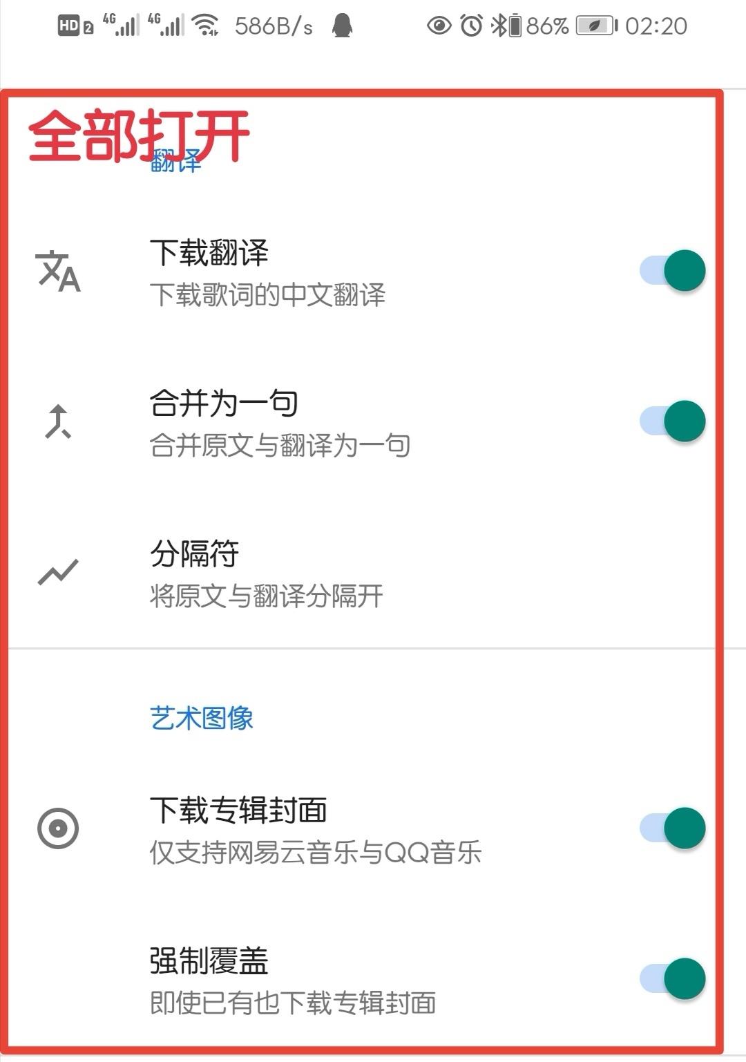 Screenshot_20201018_023357.jpg