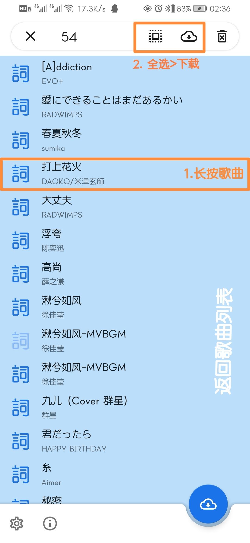 Screenshot_20201018_024036.jpg