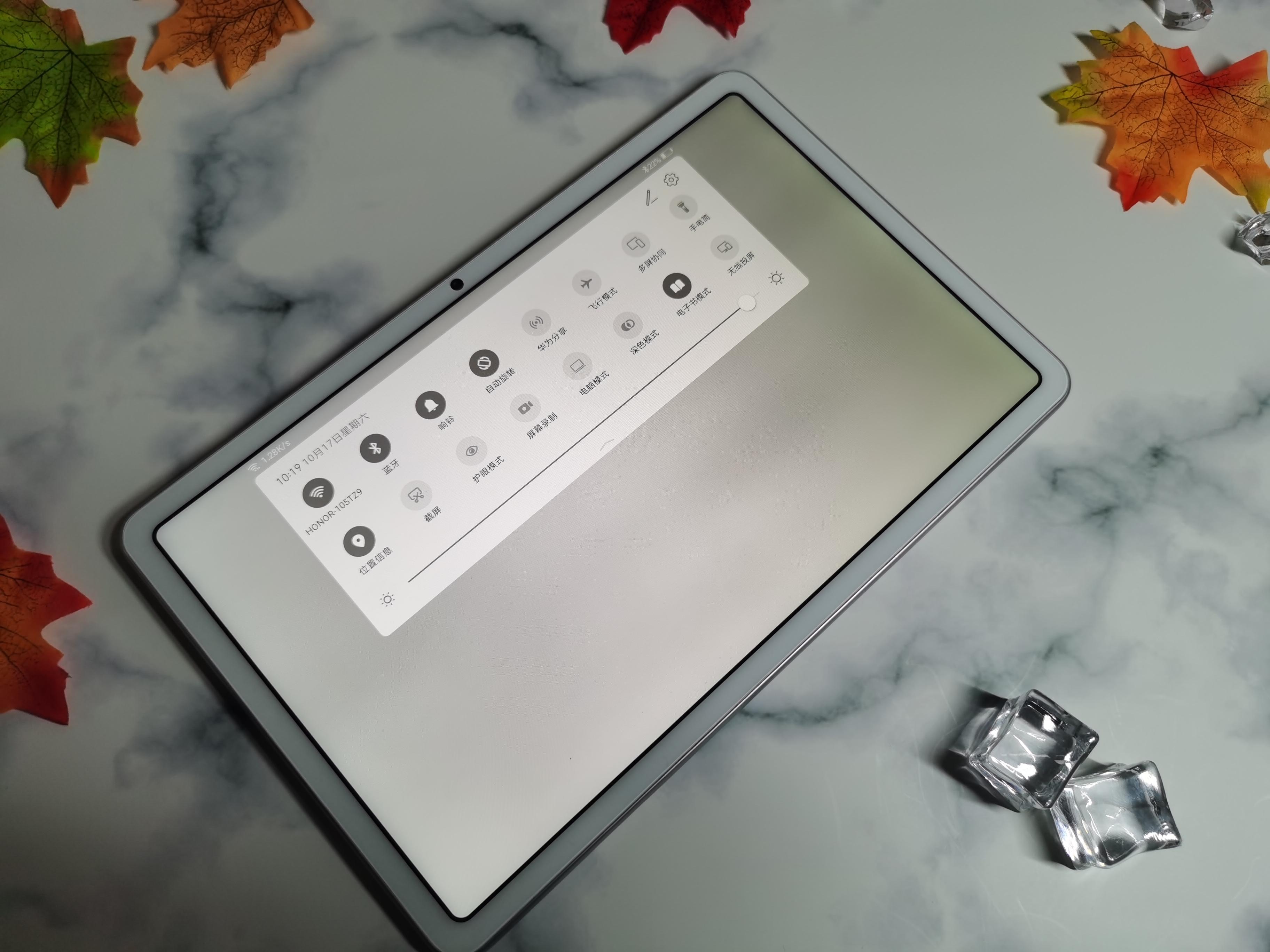 学习娱乐兼得,还有简约设计,这款平板你对他的评价如何?,华为 MatePad 10.4-花粉俱乐部