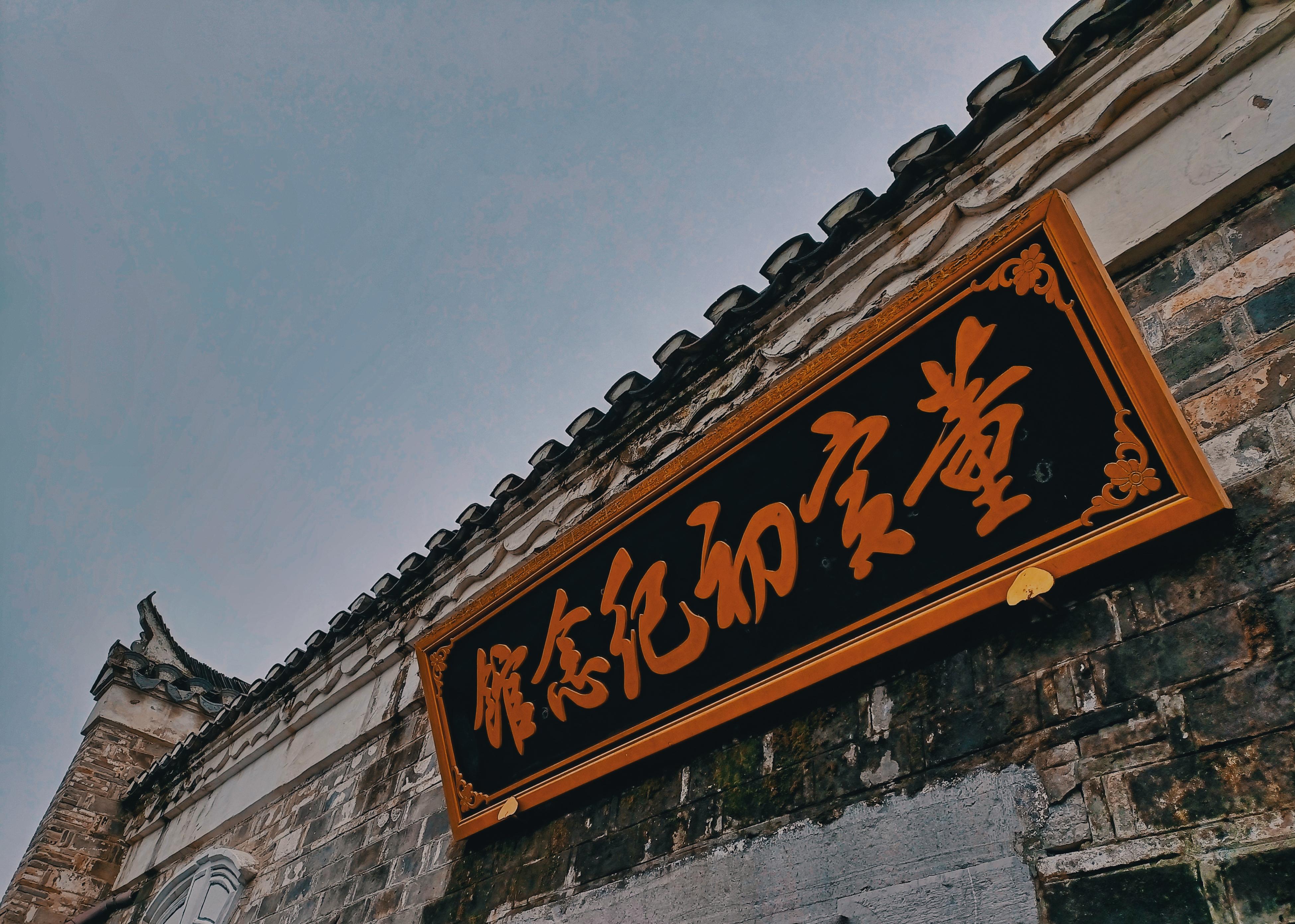 三河古镇半日游,花粉随手拍-花粉俱乐部