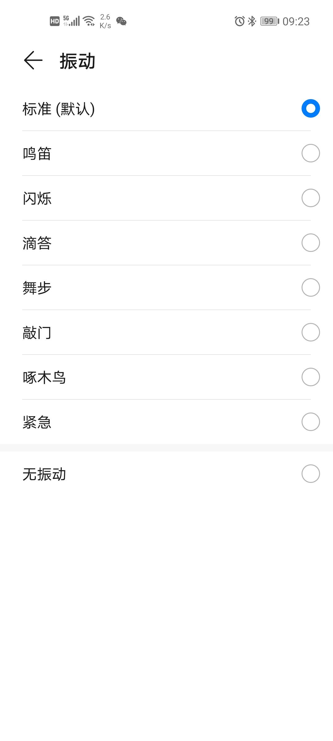 Screenshot_20201020_092334_com.huawei.android.thememanager.jpg