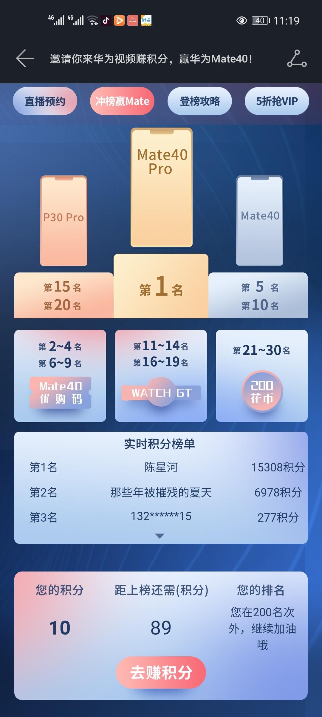 Screenshot_20201021_111904_com.huawei.himovie.jpg