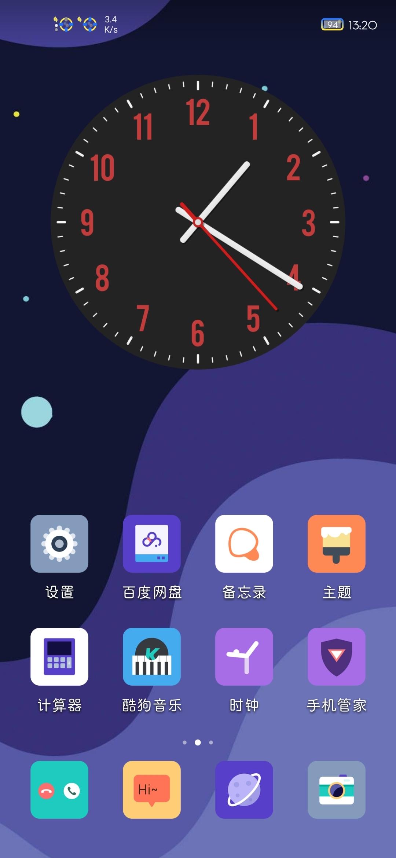 Screenshot_20201021_132023_com.huawei.android.launcher.jpg