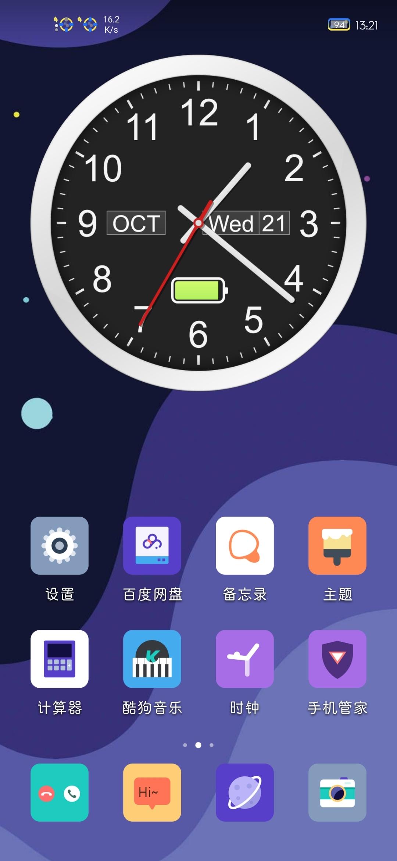 Screenshot_20201021_132135_com.huawei.android.launcher.jpg