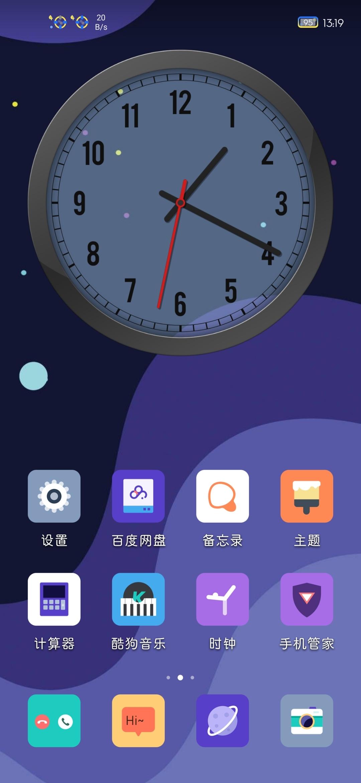Screenshot_20201021_131932_com.huawei.android.launcher.jpg