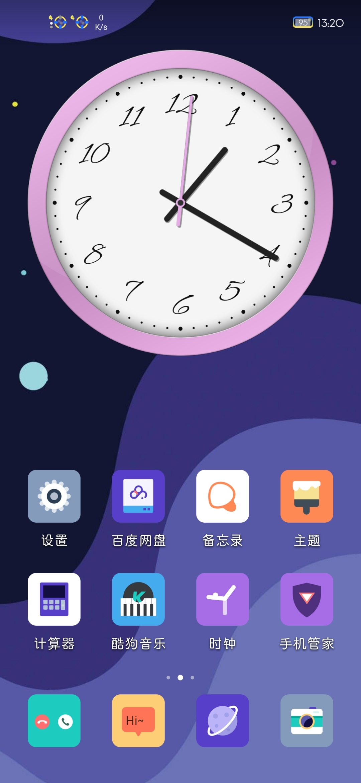 Screenshot_20201021_132001_com.huawei.android.launcher.jpg