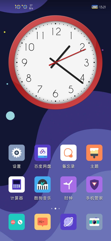 Screenshot_20201021_132111_com.huawei.android.launcher.jpg