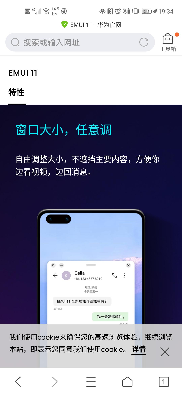 Screenshot_20201021_193406_com.tencent.mtt.jpg