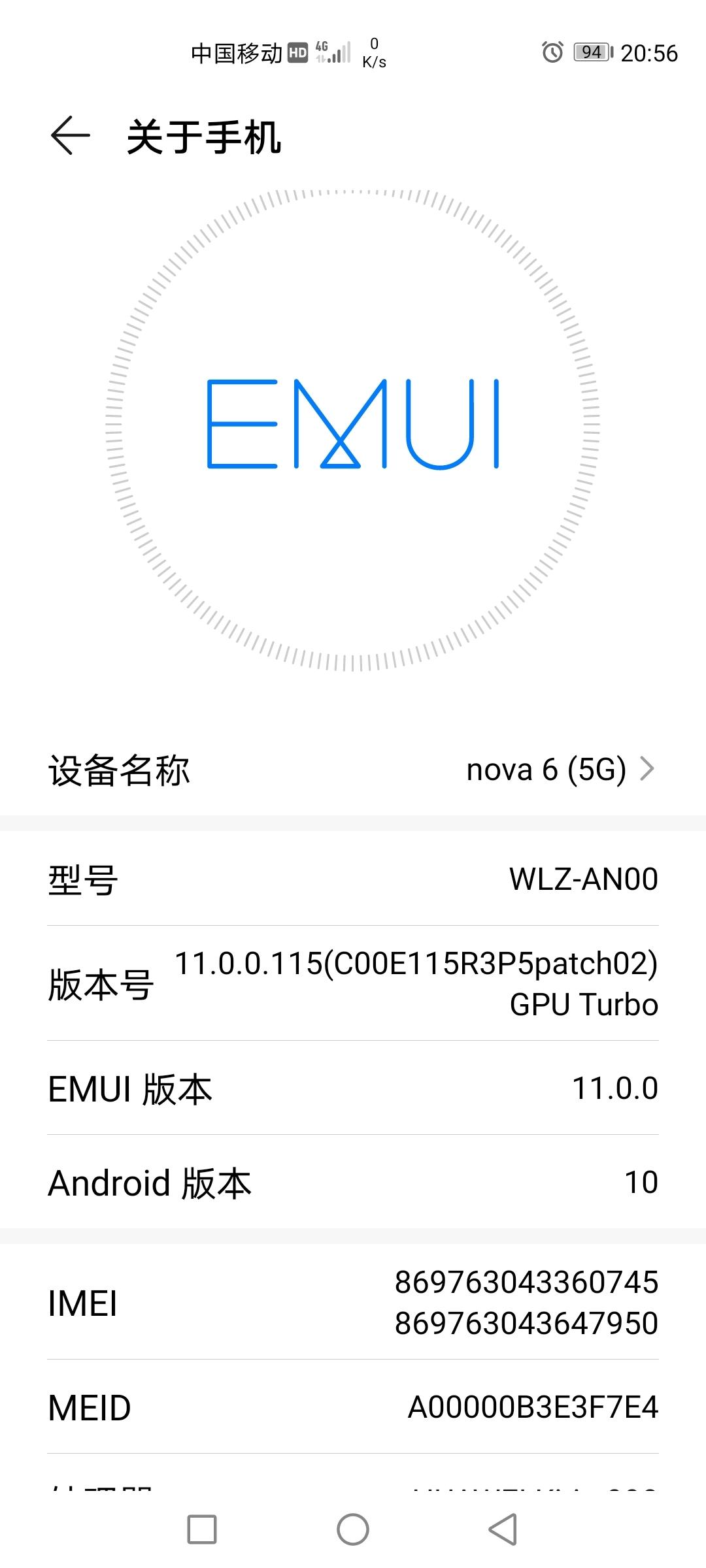 Screenshot_20201021_205624_com.android.settings.jpg