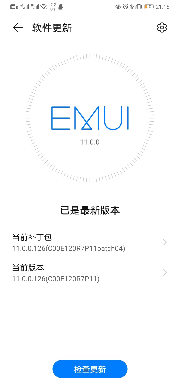 Screenshot_20201021_211843_com.huawei.android.hwouc.jpg