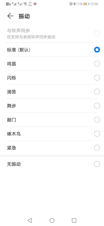 Screenshot_20201021_225859_com.huawei.android.thememanager.jpg