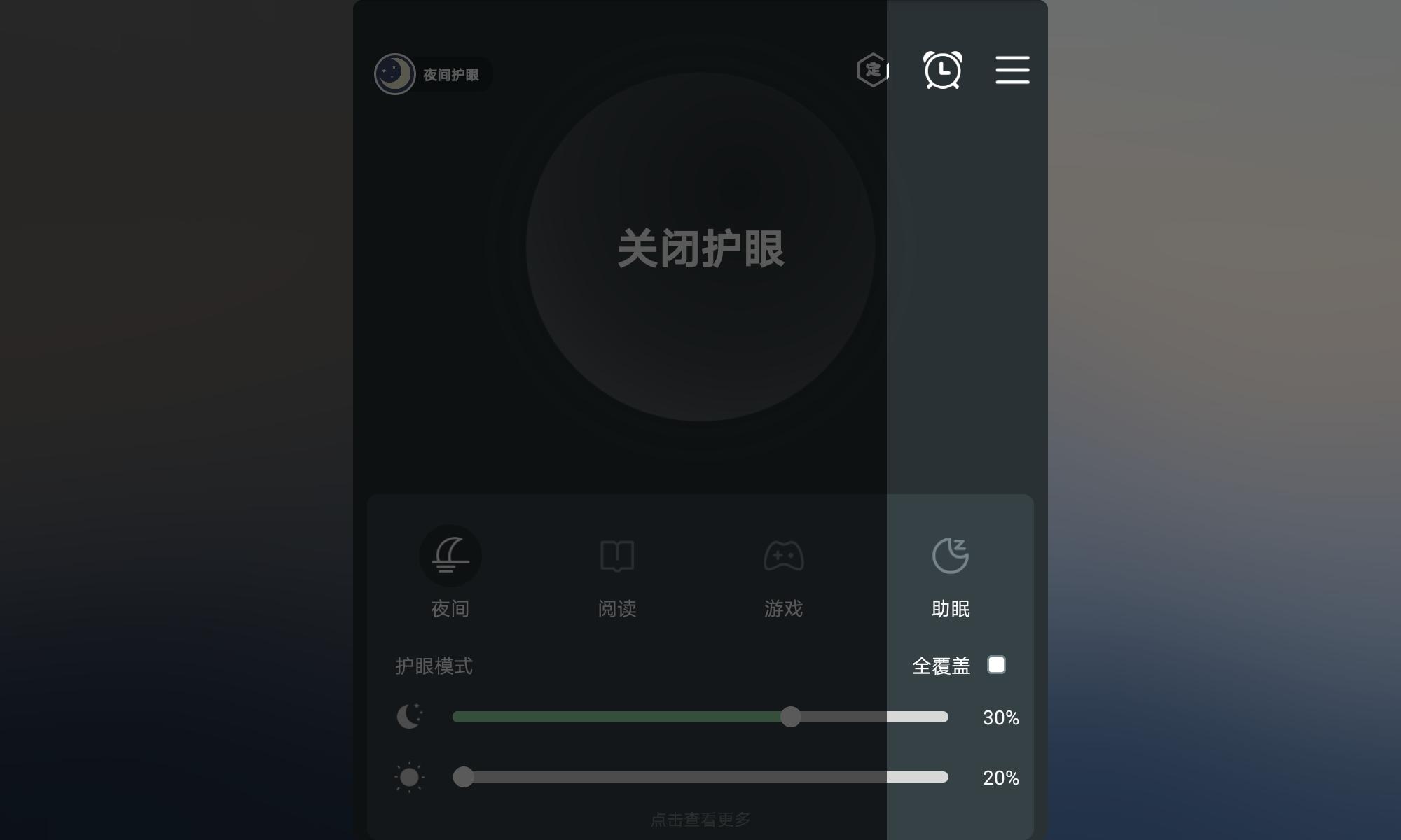Screenshot_20201021_232408_com.chenai.ieyes.jpg