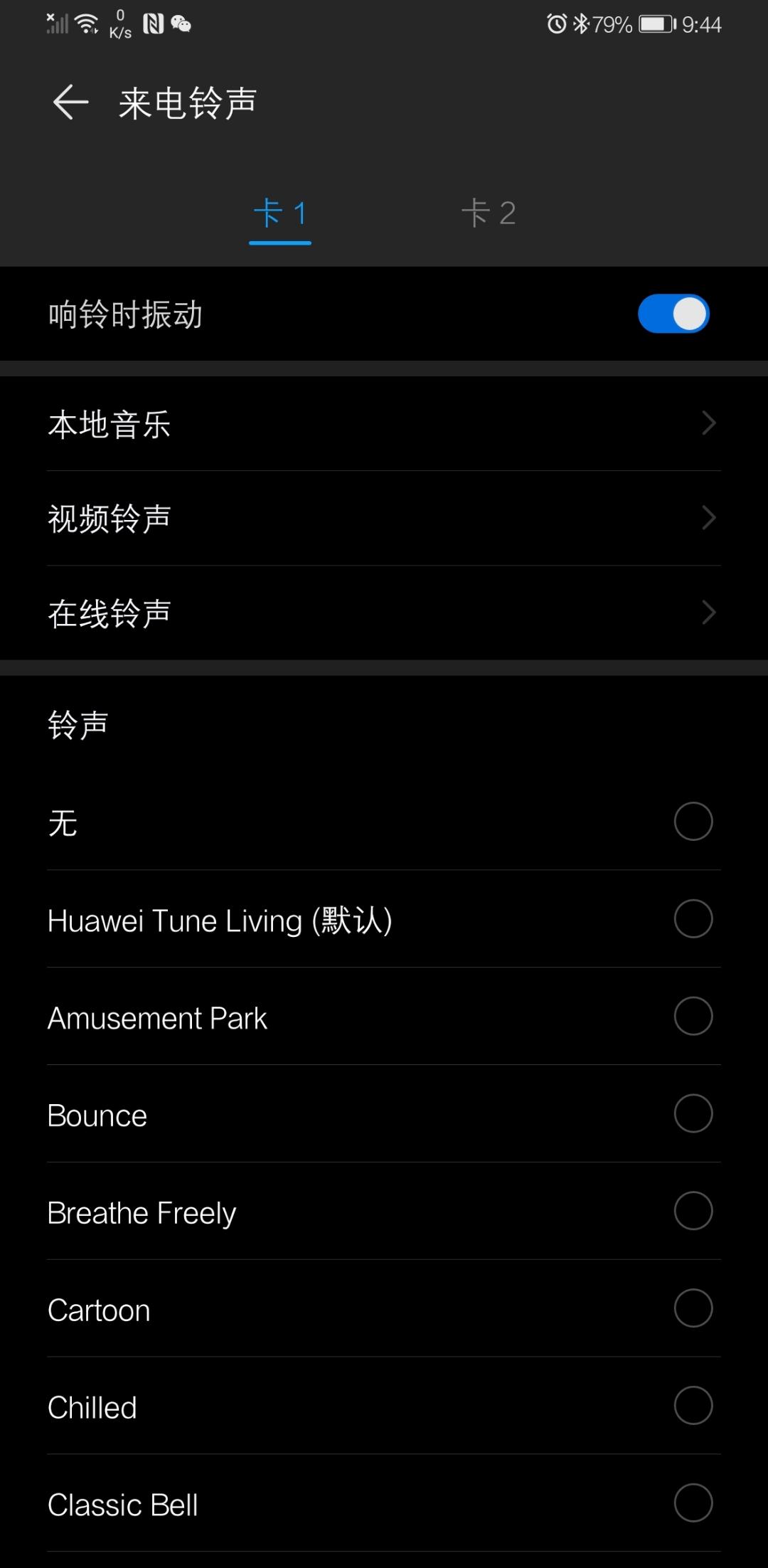 Screenshot_20201022_214409_com.huawei.android.thememanager.jpg