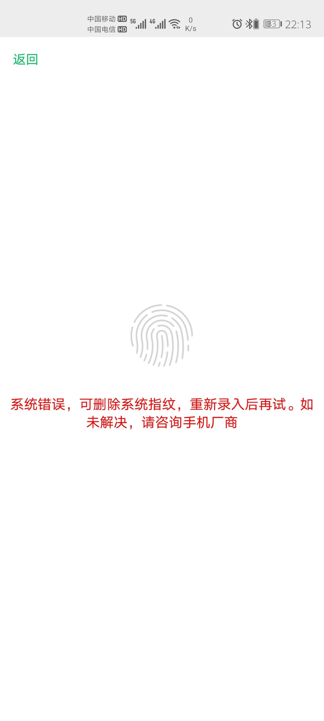 Screenshot_20201021_221346_com.tencent.mm.jpg