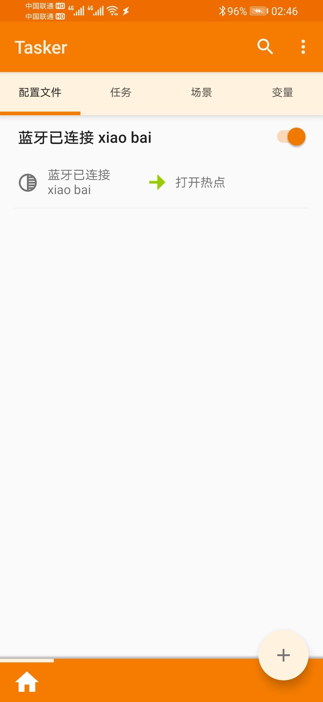 Screenshot_20201023_024607_net.dinglisch.android.taskerm.jpg