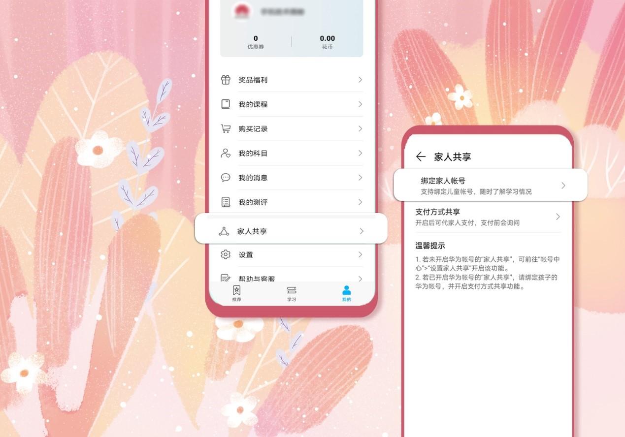 华为教育中心4.jpg